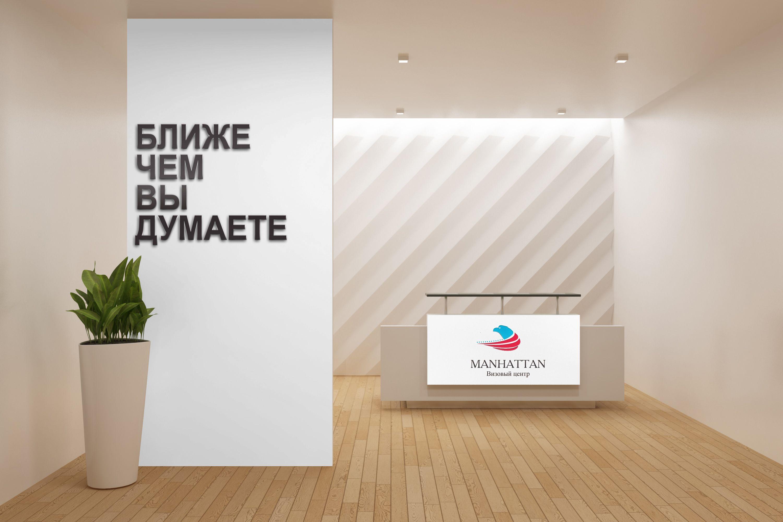 Лого и Фир.стиль для визового центра - дизайнер screaminsky