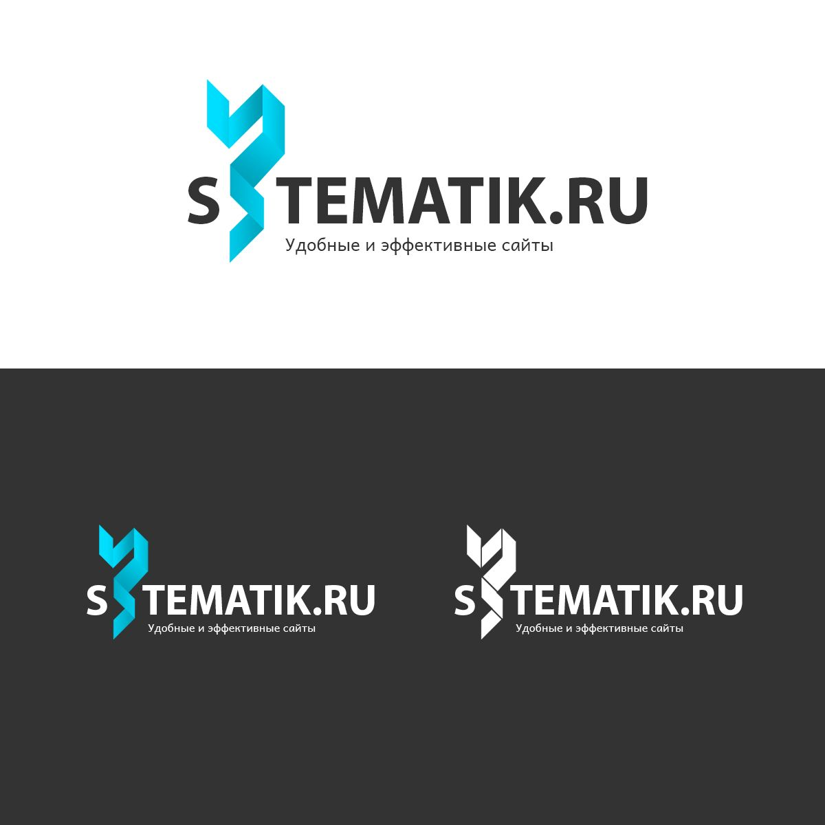 Логотип для Веб-студии - дизайнер Muskin