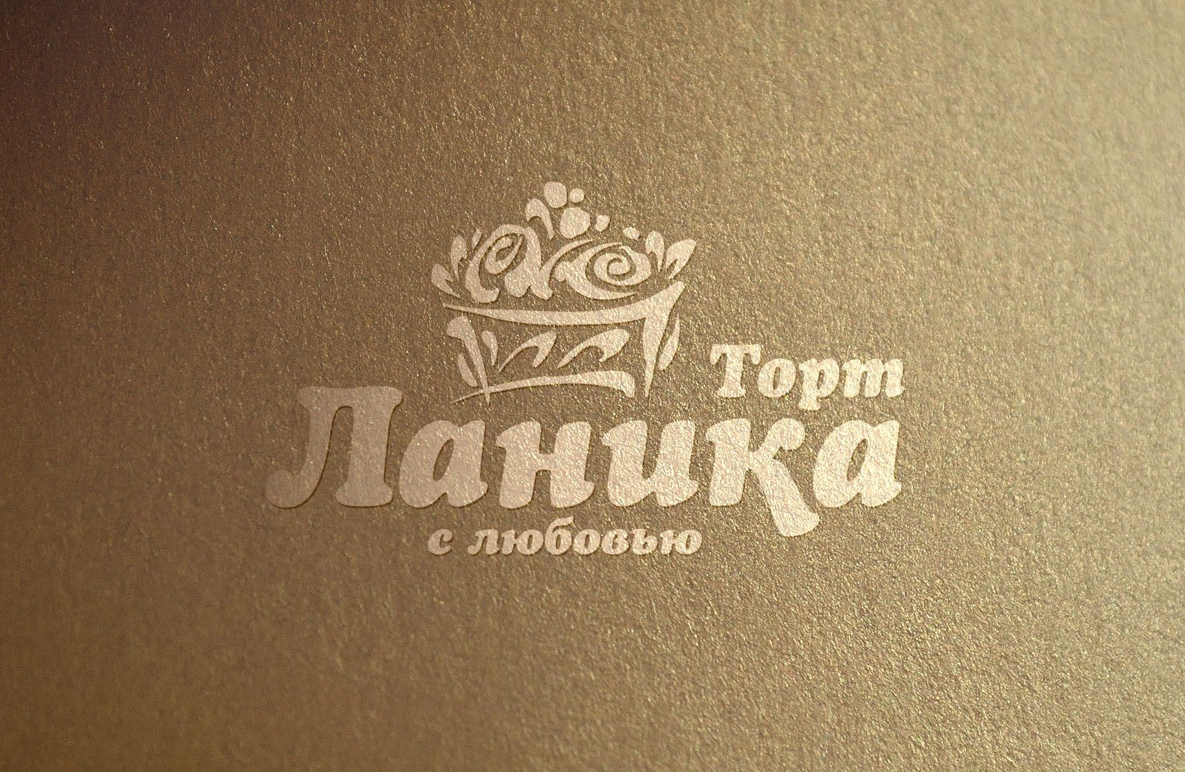 Лого ИМ тортов,пирожных и печенья ручной работы - дизайнер zhutol