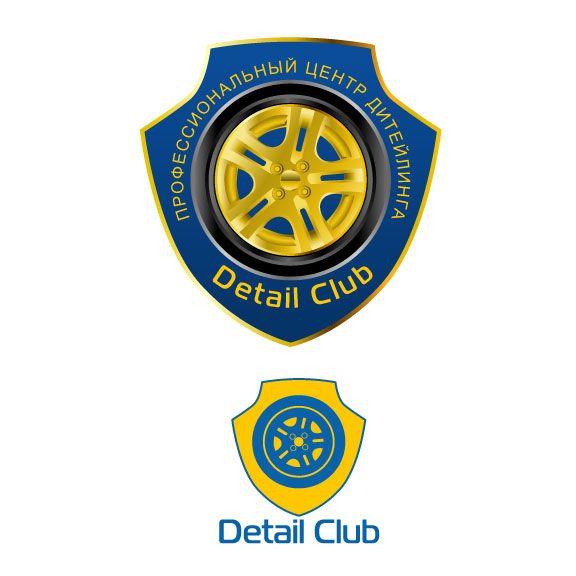 Логотип для компании (детейлинг студия) - дизайнер zhutol
