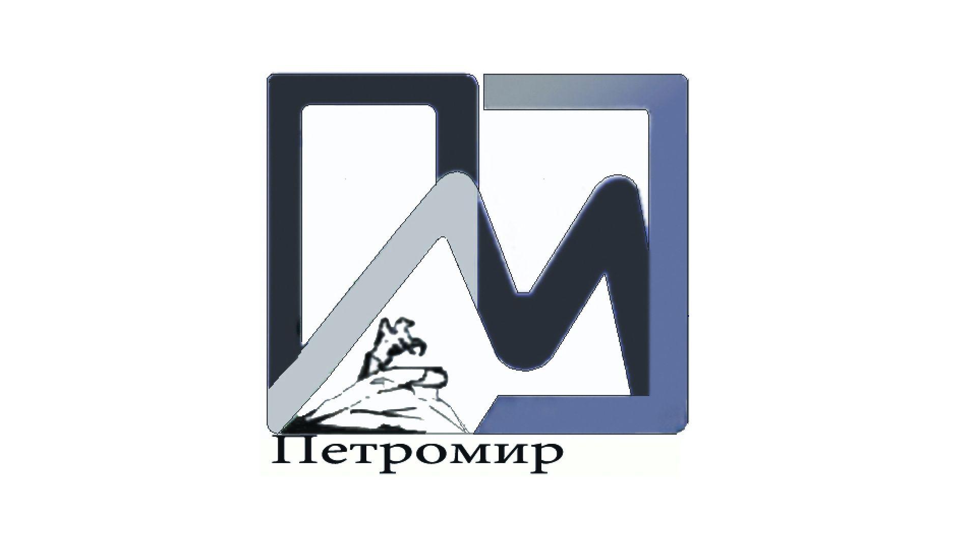 Разработка логотипа - дизайнер GVV