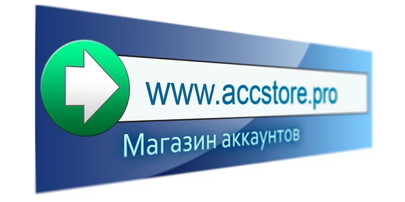 Логотип для магазина аккаунтов - дизайнер ProfitPage