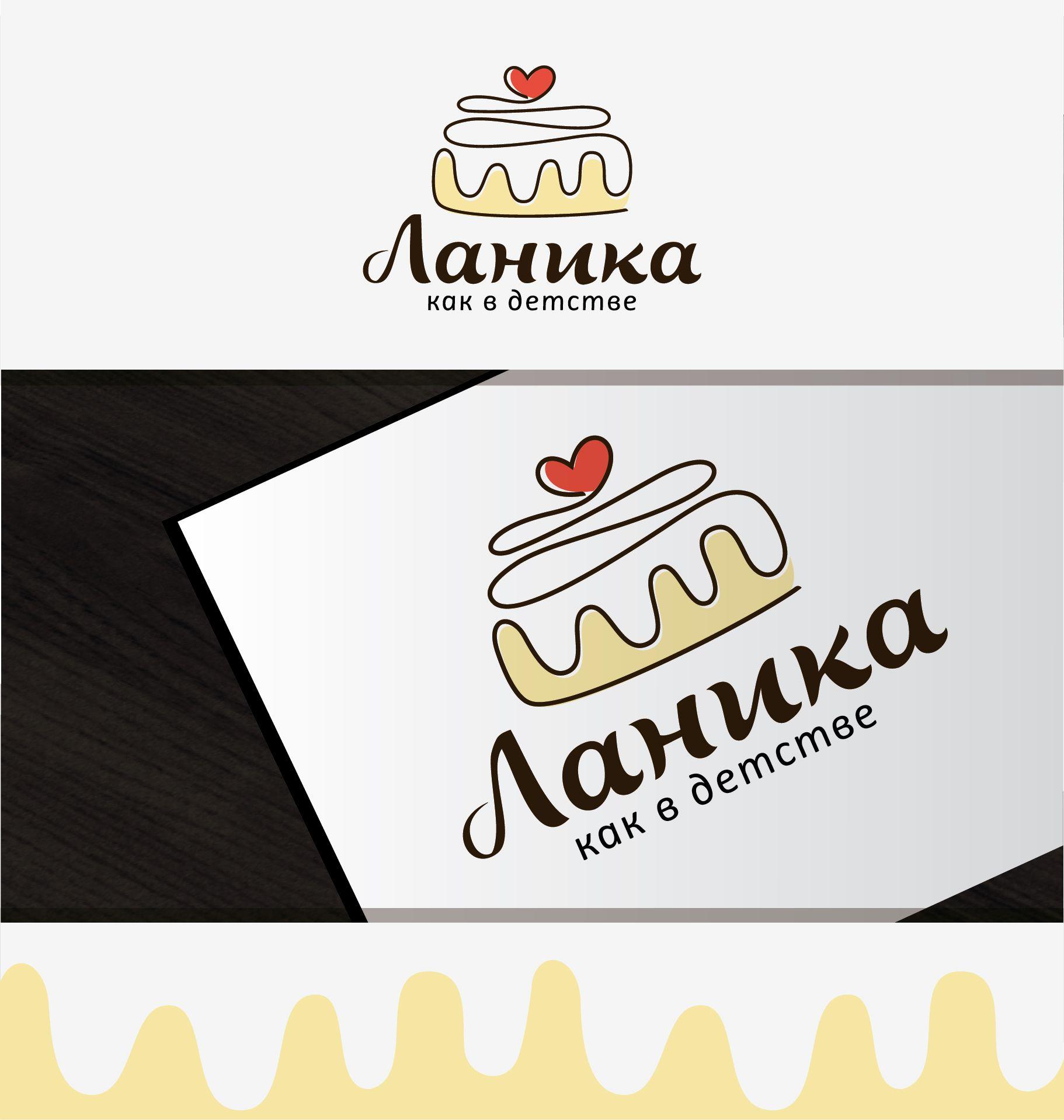Лого ИМ тортов,пирожных и печенья ручной работы - дизайнер tyska77