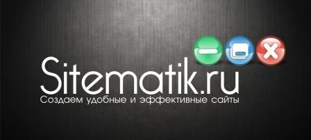Логотип для Веб-студии - дизайнер Andrey