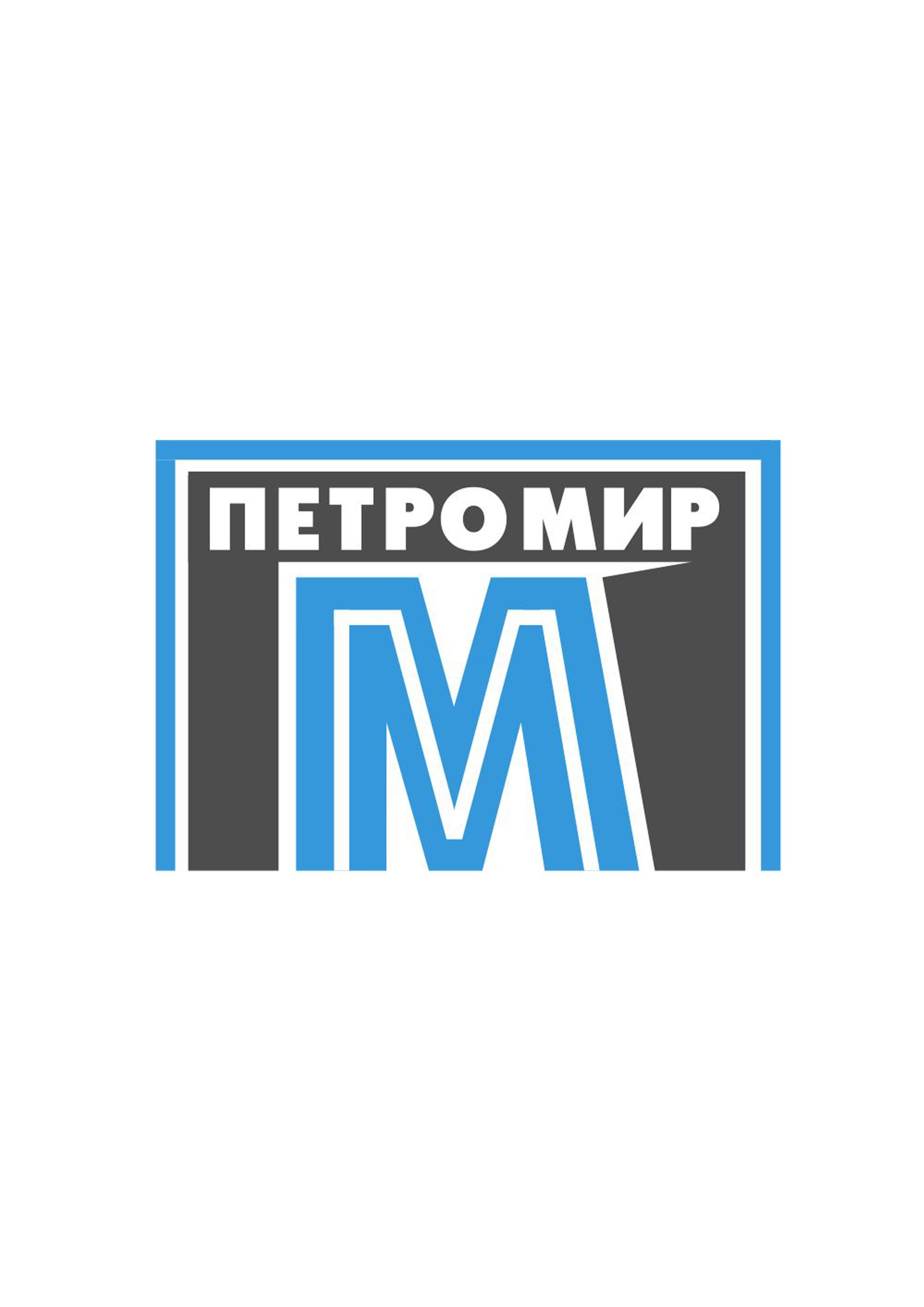 Разработка логотипа - дизайнер Wou1ter