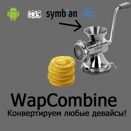 Логотип для мобильной партнерской программы - дизайнер kolyachaba