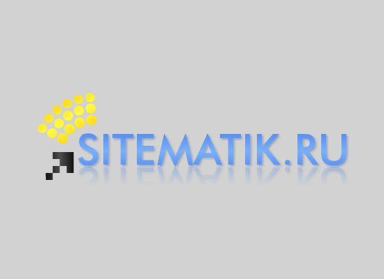 Логотип для Веб-студии - дизайнер Zhevachka