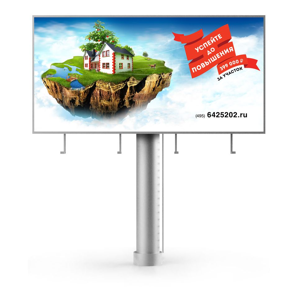 Рекламный баннер 3х6 - дизайнер jennylems