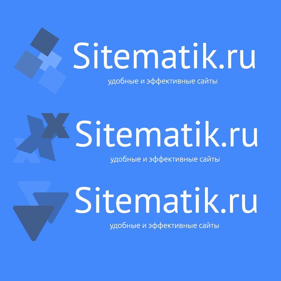 Логотип для Веб-студии - дизайнер PikaSSo95