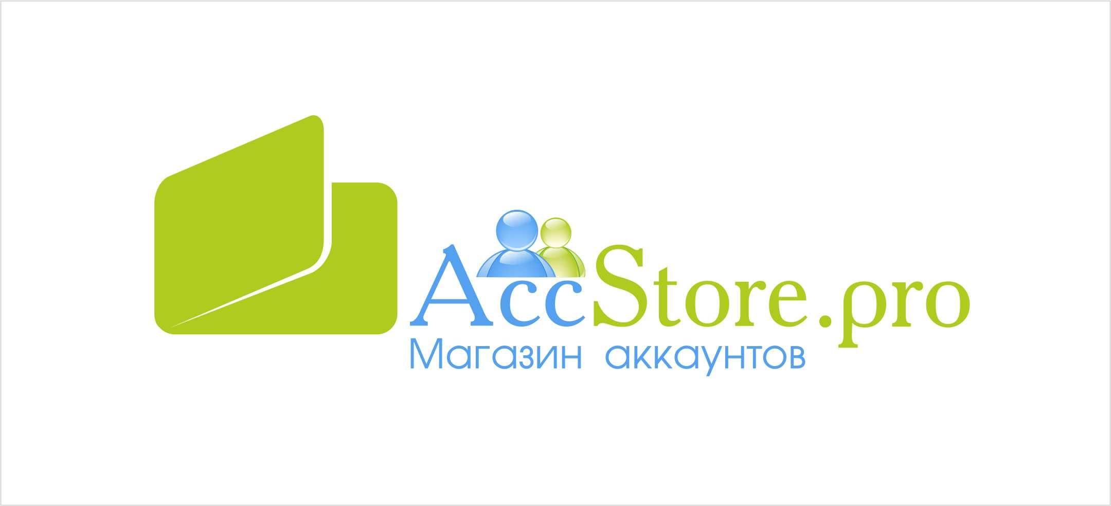 Логотип для магазина аккаунтов - дизайнер Andrey