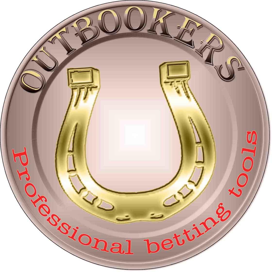 Логотип для компании (спортивная аналитика) - дизайнер atmannn