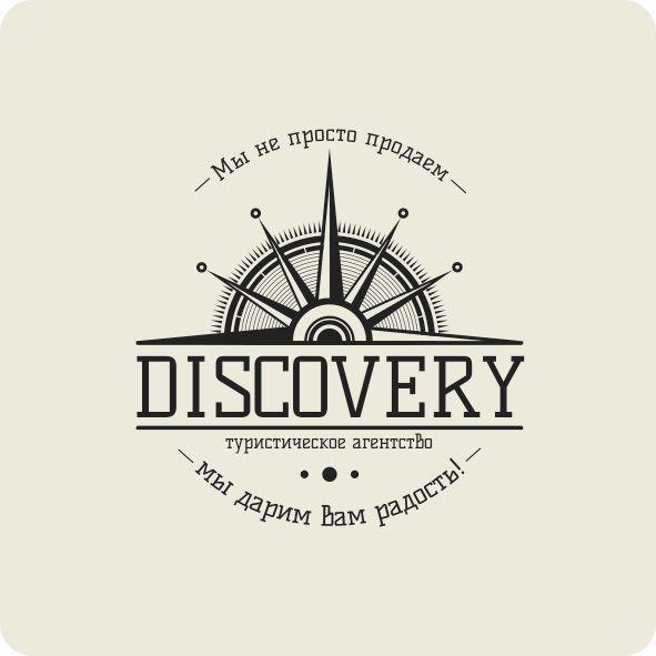 Логотип и фирм стиль для турагентства Discovery - дизайнер neudaxin