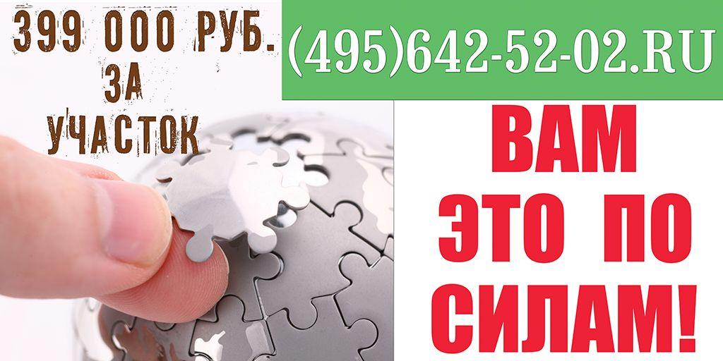 Рекламный баннер 3х6 - дизайнер design03