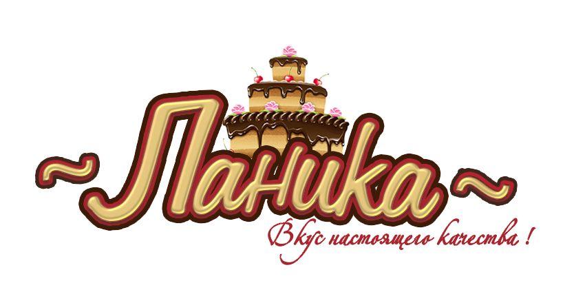 Лого ИМ тортов,пирожных и печенья ручной работы - дизайнер csolenyy