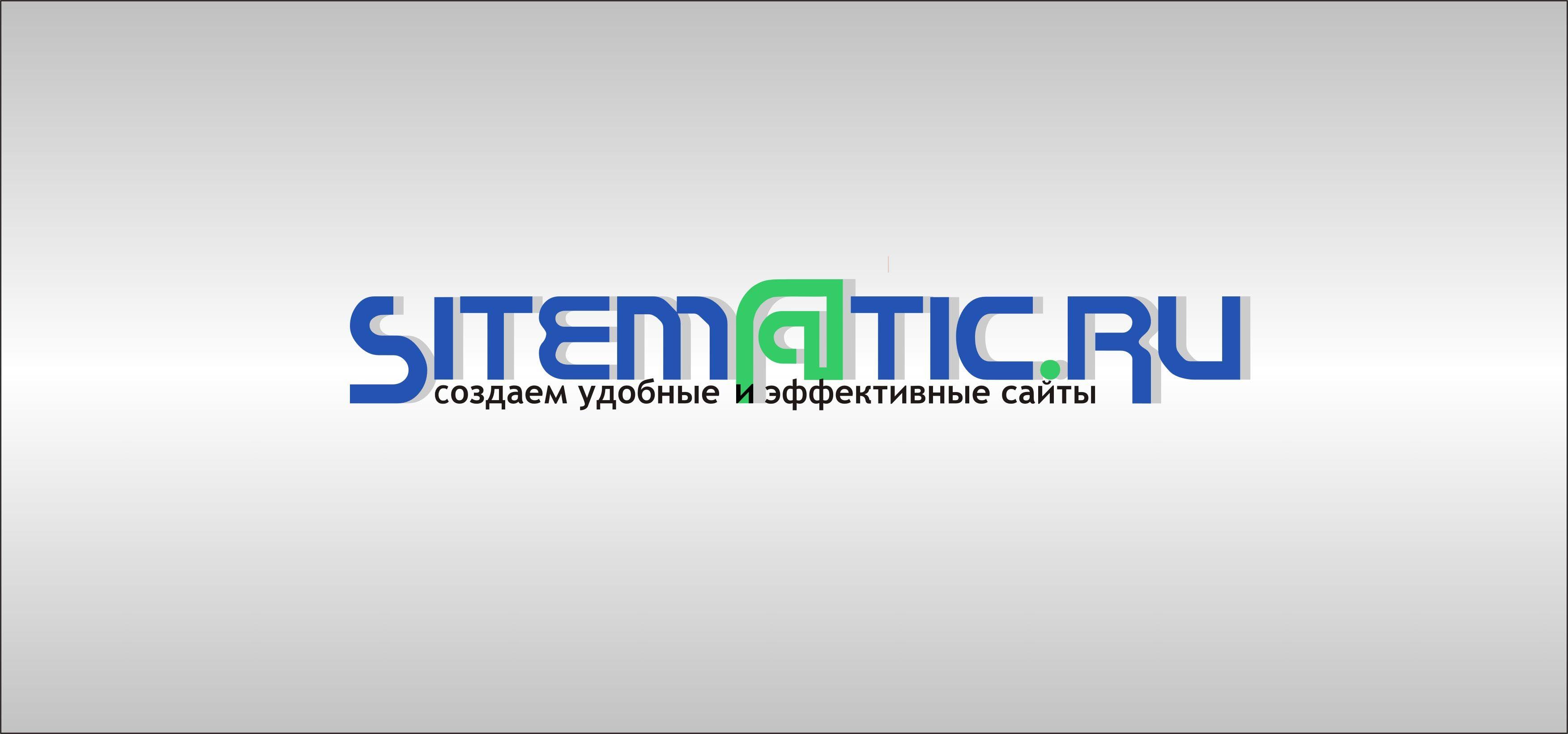 Логотип для Веб-студии - дизайнер d1kaya