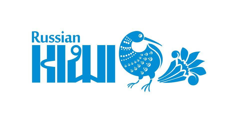 Логотип форума русских эмигрантов в Новой Зеландии - дизайнер Organizator