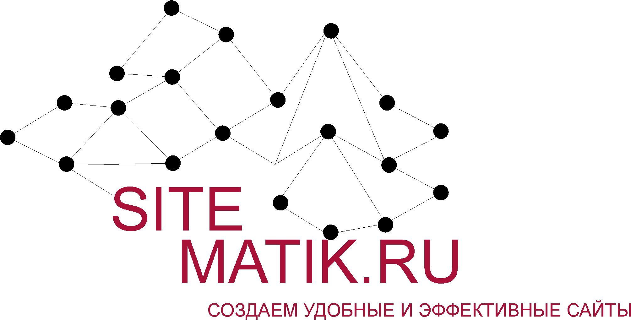 Логотип для Веб-студии - дизайнер Krasivayav