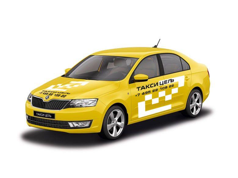 Фирменный стиль (лого есть) для Такси «Цель» - дизайнер Odinus