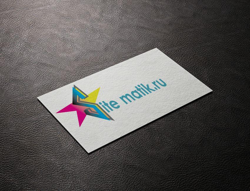 Логотип для Веб-студии - дизайнер slavazaharov
