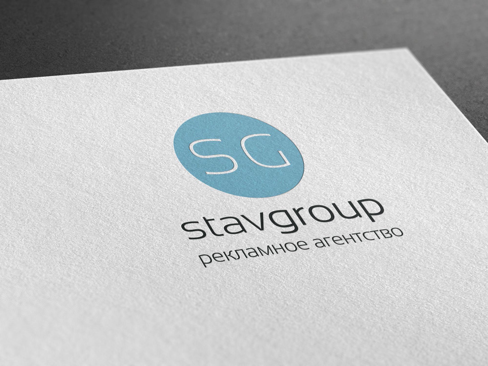 Лого и фирменный стиль для STAVGROUP - дизайнер yaroslav-s