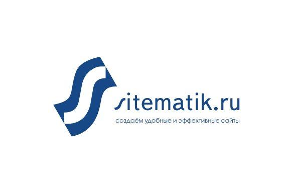 Логотип для Веб-студии - дизайнер pashashama