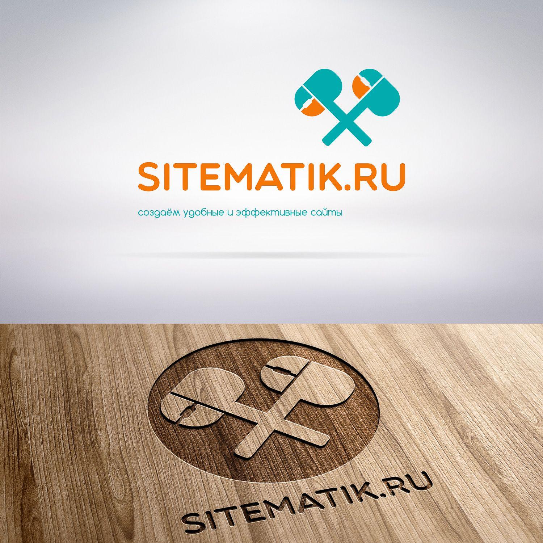 Логотип для Веб-студии - дизайнер Nostr