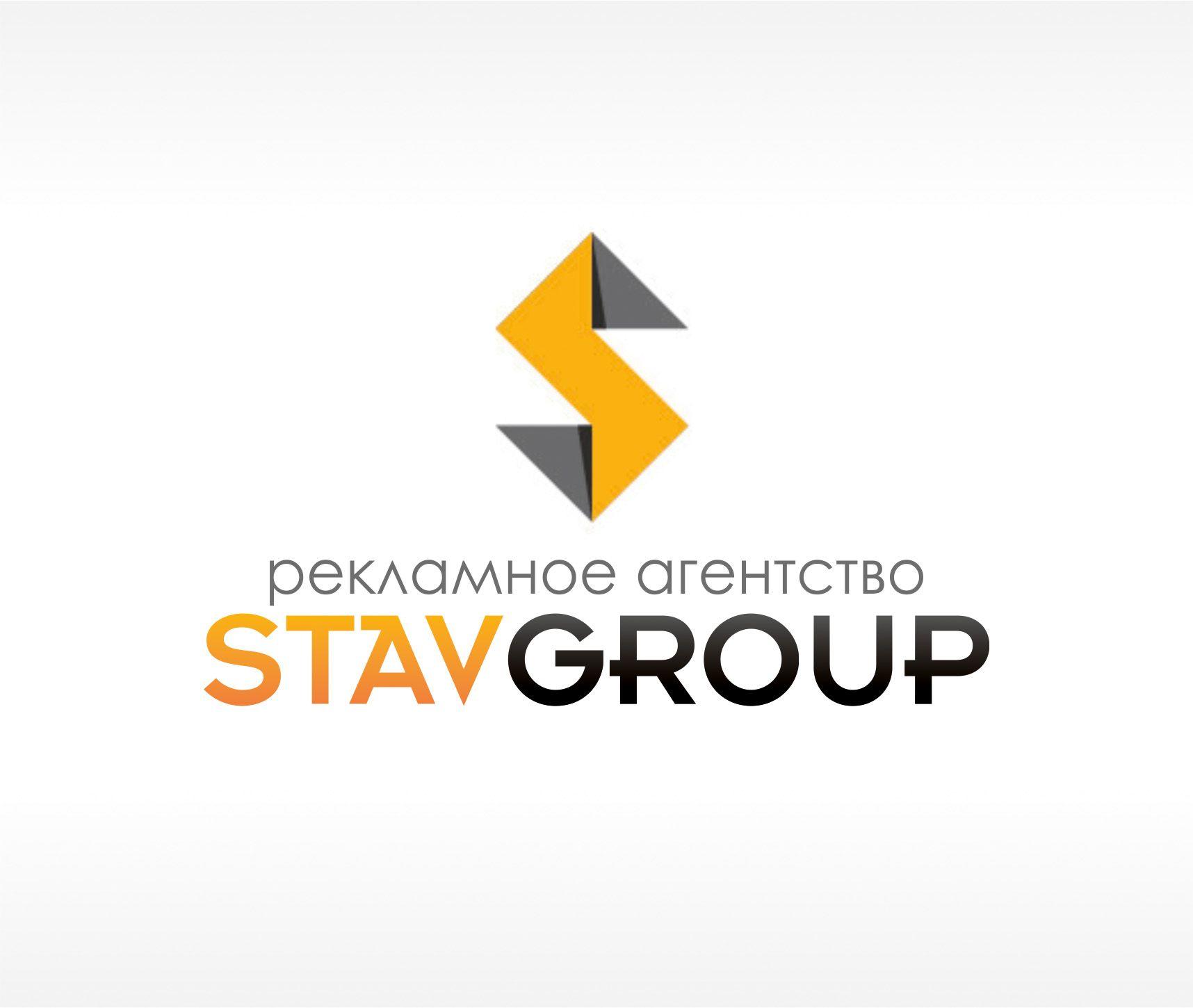 Лого и фирменный стиль для STAVGROUP - дизайнер IgorTsar