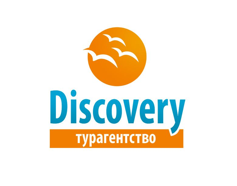 Логотип и фирм стиль для турагентства Discovery - дизайнер Malica