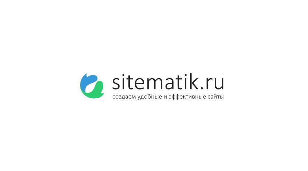 Логотип для Веб-студии - дизайнер aumant