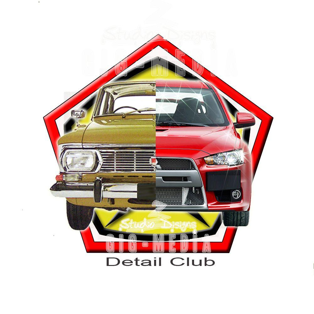 Логотип для компании (детейлинг студия) - дизайнер aleksandr23rus