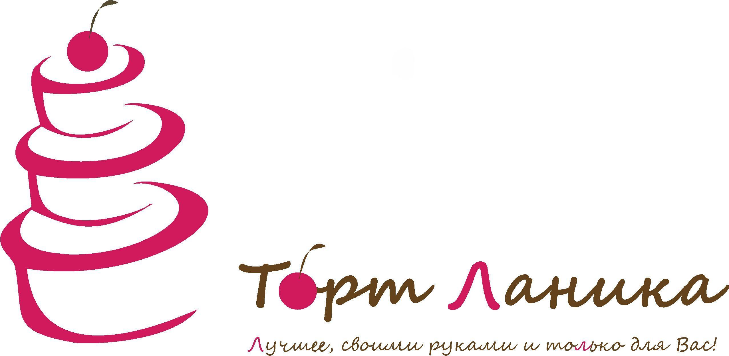 Лого ИМ тортов,пирожных и печенья ручной работы - дизайнер Krasivayav