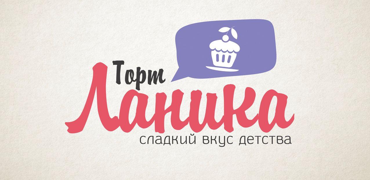 Лого ИМ тортов,пирожных и печенья ручной работы - дизайнер funkielevis