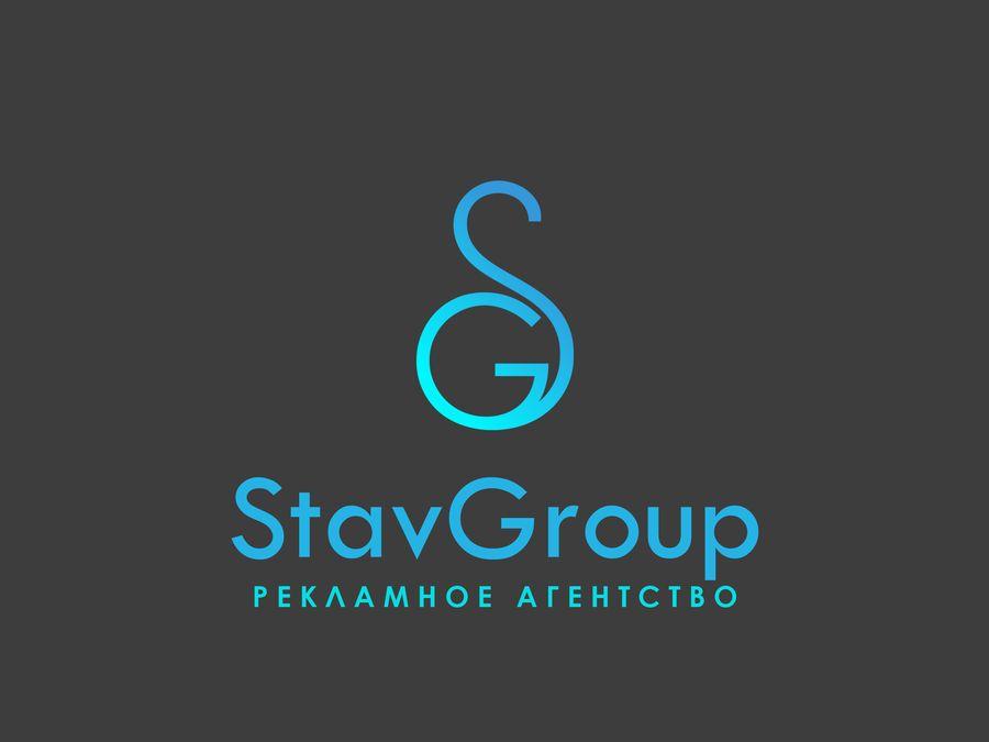 Лого и фирменный стиль для STAVGROUP - дизайнер Une_fille