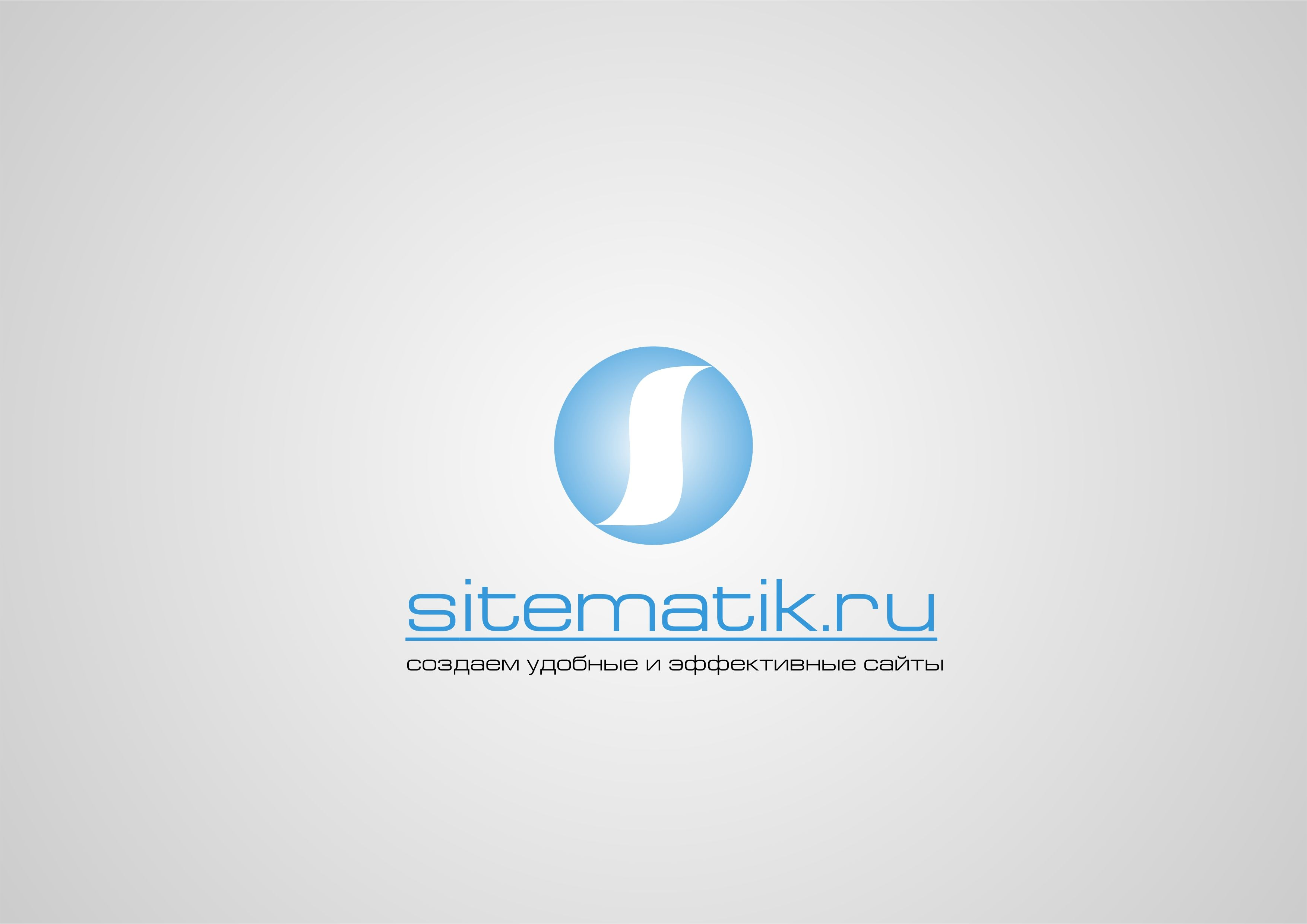 Логотип для Веб-студии - дизайнер yuldashbaev