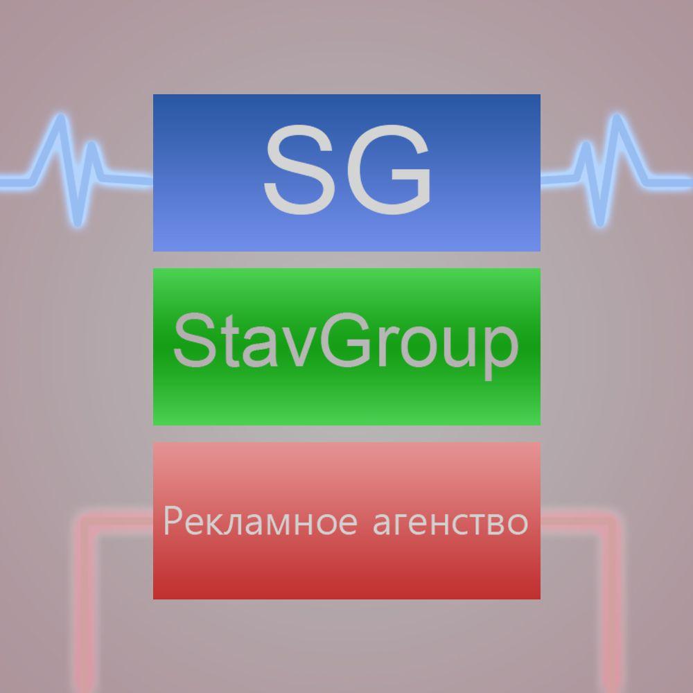 Лого и фирменный стиль для STAVGROUP - дизайнер endenole