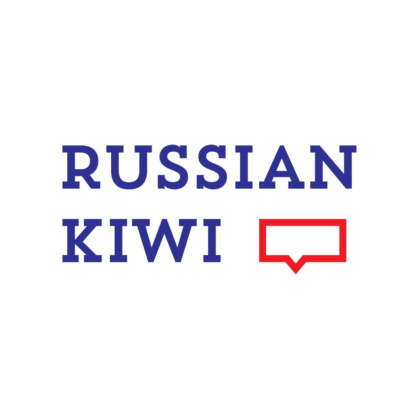 Логотип форума русских эмигрантов в Новой Зеландии - дизайнер rikozi