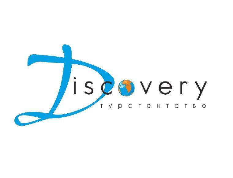 Логотип и фирм стиль для турагентства Discovery - дизайнер elenuchka