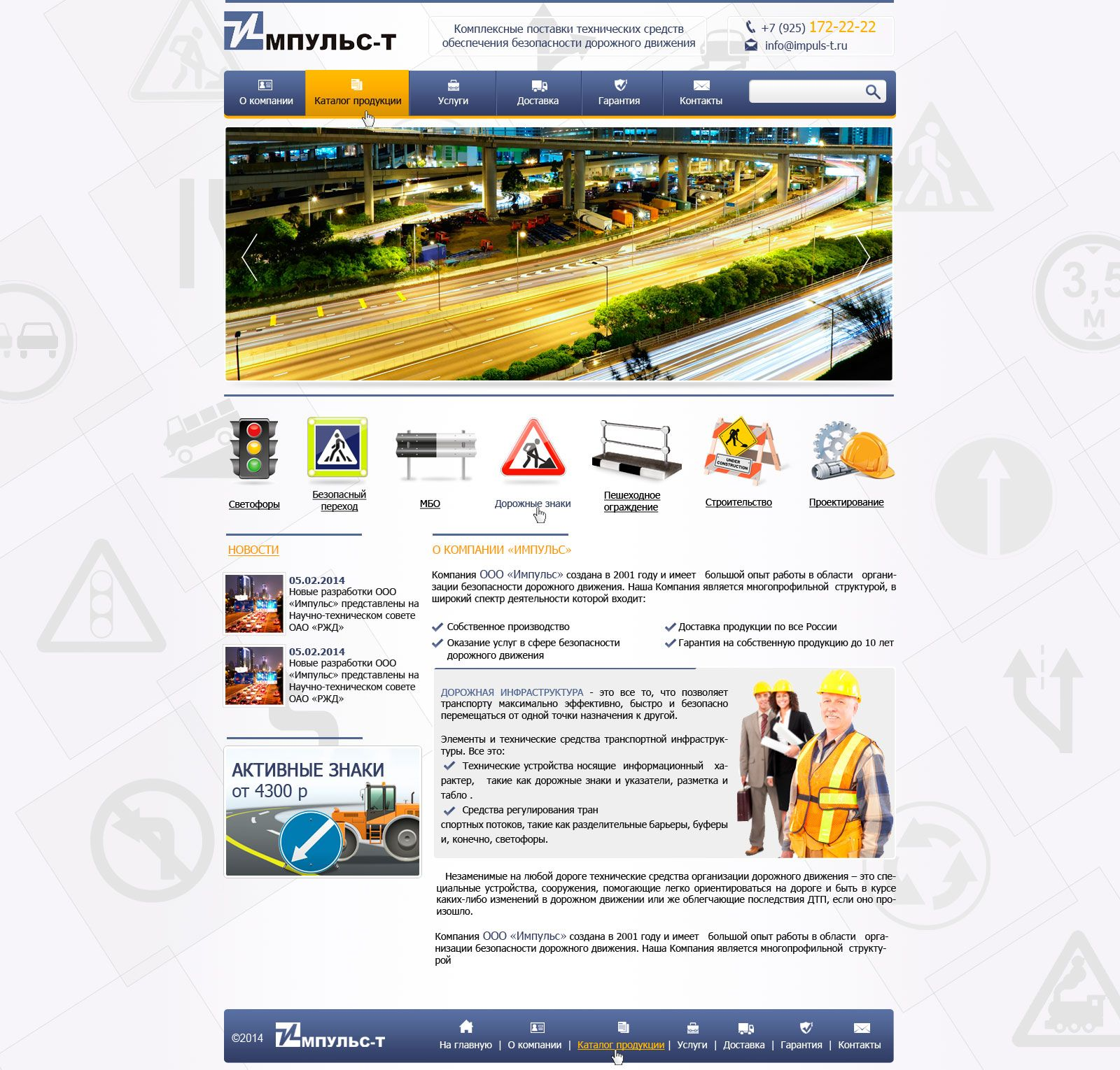 Разработка главной страницы сайта - дизайнер Wiko44ka