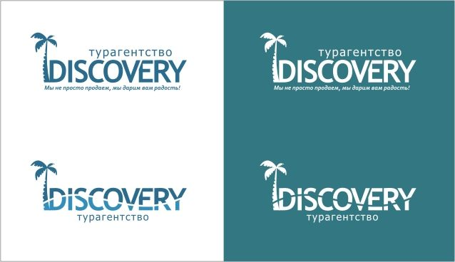 Логотип и фирм стиль для турагентства Discovery - дизайнер zima48