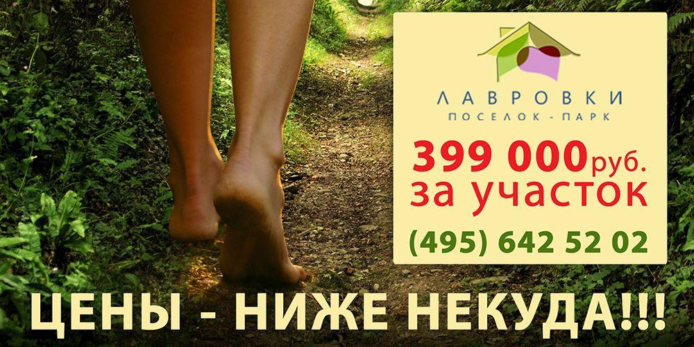 Рекламный баннер 3х6 - дизайнер kudrilona