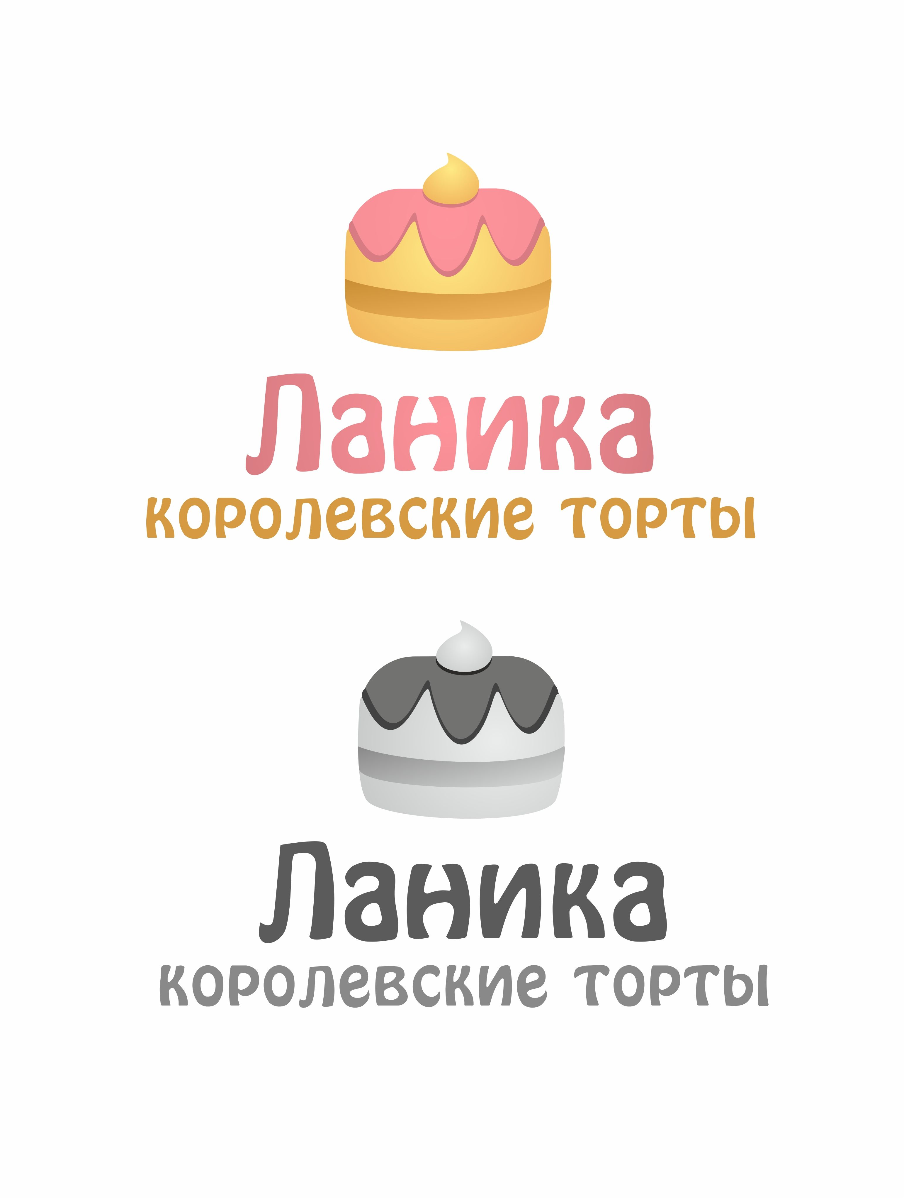 Лого ИМ тортов,пирожных и печенья ручной работы - дизайнер LanaNova