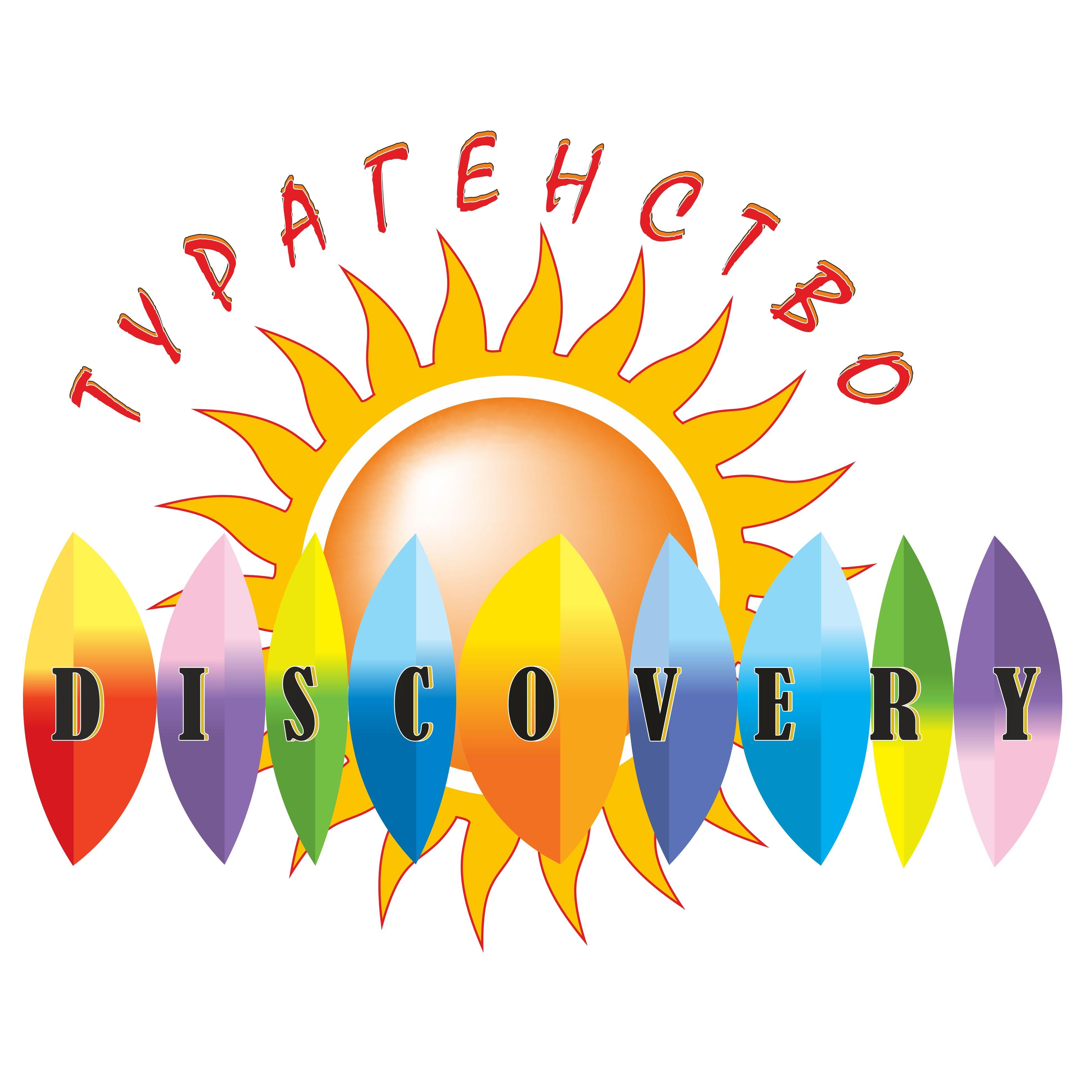 Логотип и фирм стиль для турагентства Discovery - дизайнер arkha08