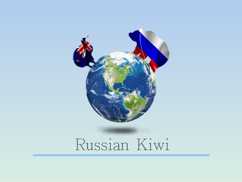 Логотип форума русских эмигрантов в Новой Зеландии - дизайнер endenole