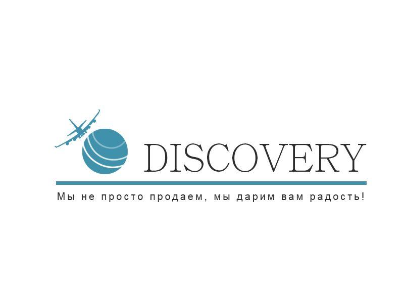 Логотип и фирм стиль для турагентства Discovery - дизайнер endenole