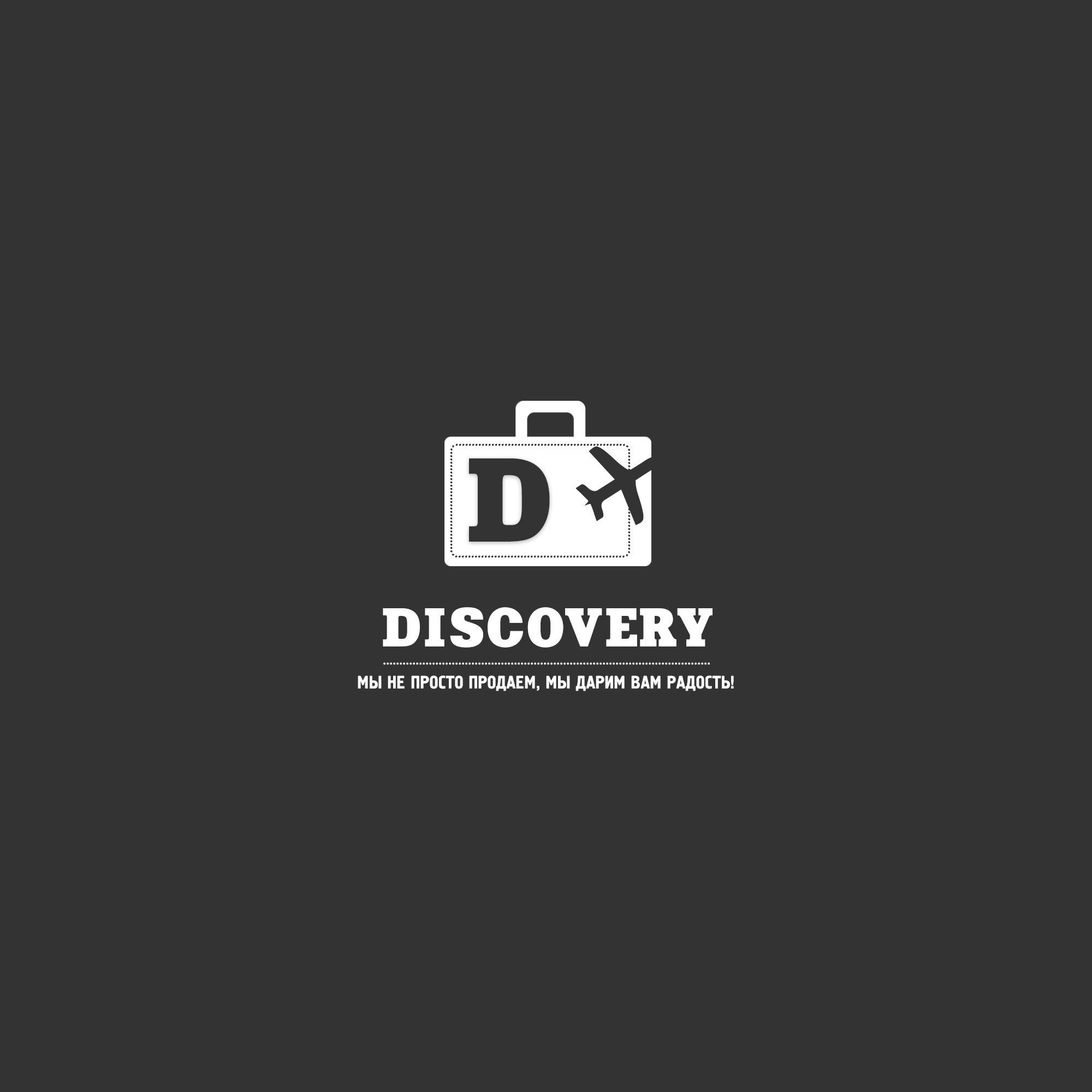 Логотип и фирм стиль для турагентства Discovery - дизайнер Green