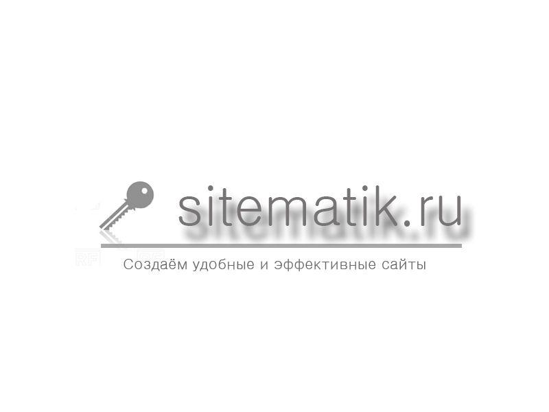Логотип для Веб-студии - дизайнер endenole