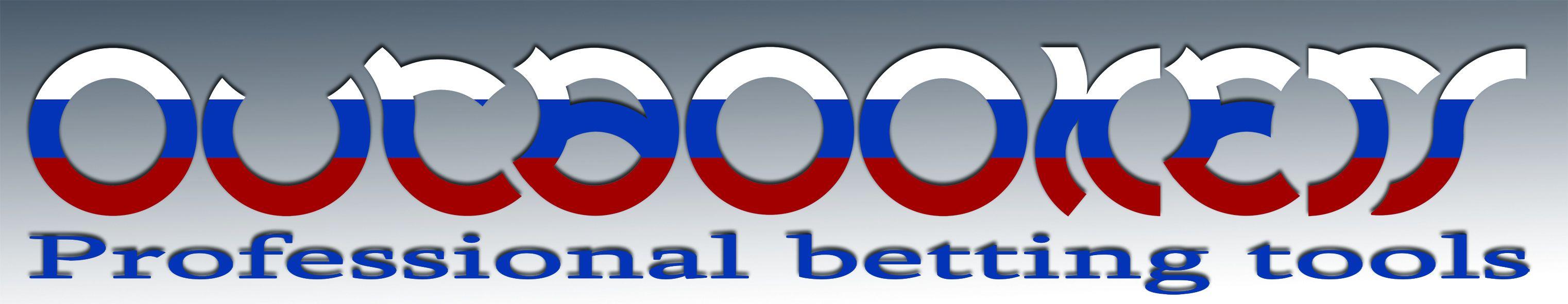 Логотип для компании (спортивная аналитика) - дизайнер ZazArt