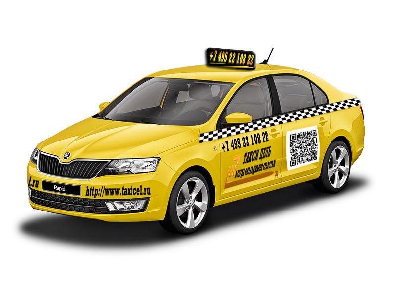 Фирменный стиль (лого есть) для Такси «Цель» - дизайнер AnNat