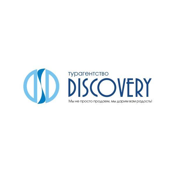 Логотип и фирм стиль для турагентства Discovery - дизайнер pashashama