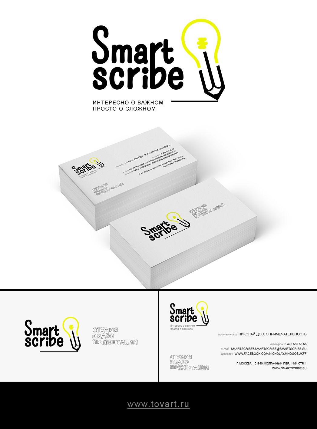 Лого, визитка и шаблон презентации для SmartScribe - дизайнер slavikx3m
